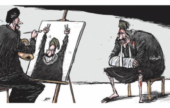 كذب  فارسي