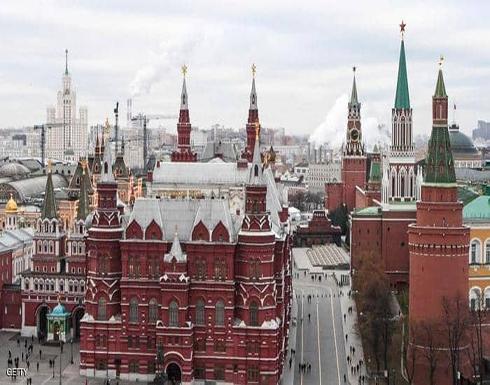 """روسيا تخفض حصة الدولار الأميركي في """"صندوق الثروة"""""""