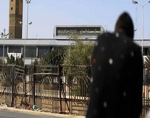 استجابة للأمم المتحدة.. التحالف يسمح بإجلاء جرحى حوثيين