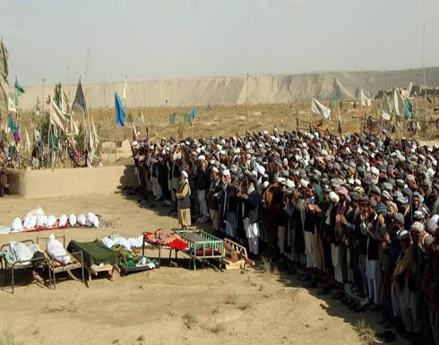 واشنطن تعترف بقتل عشرات المدنيين بأفغانستان