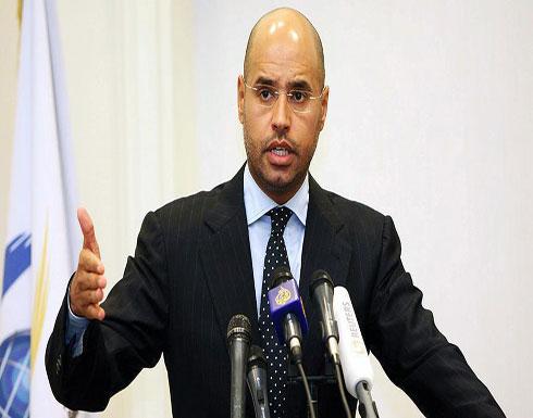 الجنائية الدولية تطالب مجلس الأمن بتوقيف سيف الإسلام القذافي