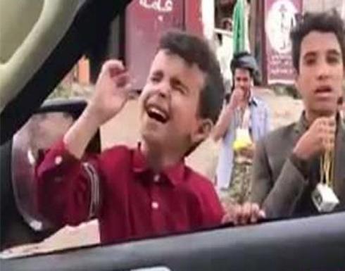 بعد أن شغل مواقع التواصل.. ملحن يبحث عن الطفل اليمني بائع الماء لتبنيه فنيا