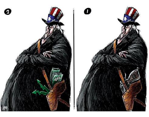 الادارة الامريكية