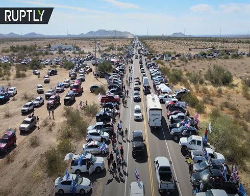 شاهد : مسيرة سيارات ضخمة دعما لـ ترامب تجوب مدينة أمريكية