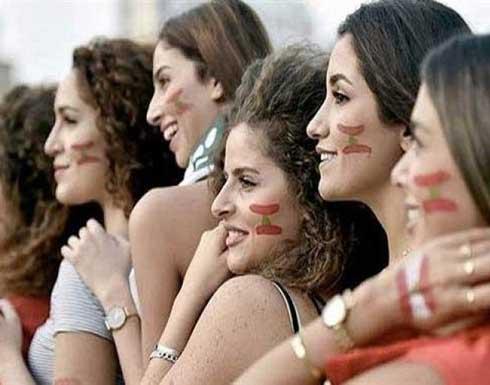 "لبنانيات يعرضن أنفسهن للزواج بدون مقابل تحت هاشتاغ ""تزوجني بلا مهر"""