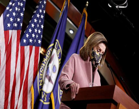 بيلوسي: محاكمة ترامب في مجلس الشيوخ ستبدأ قريبا