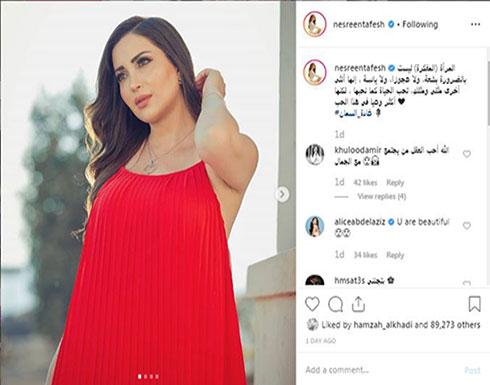 صور.. نسرين طافش توجه رسالة لمتابعيها: المرأة المفكرة ليست بالضرورة بشعة