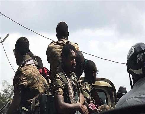 """قوات إثيوبية تتوغل داخل أراضي السودان في """"الفشقة"""""""