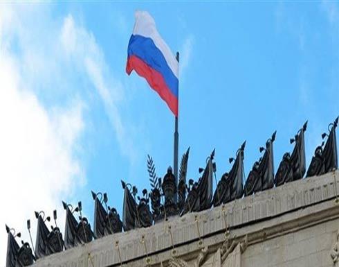 موسكو تؤكد أنها سترد قريباً على قرار بريطانيا طرد دبلوماسييها