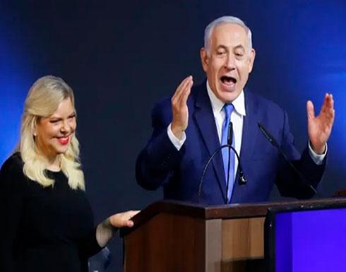 """نتنياهو يفوز بولاية خامسة وتحالف """"أزرق أبيض"""" يُقر بالهزيمة"""