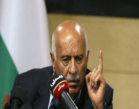 """أمين سر اللجنة المركزية لـ""""حركة فتح"""": اليوم رسمنا خارطة طريق لنا"""