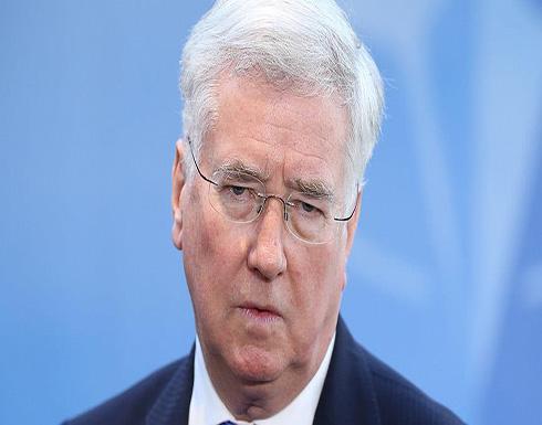 وزير الدفاع البريطاني: سنواصل دعمنا للتحالف في محاربة تنظيم الدولة