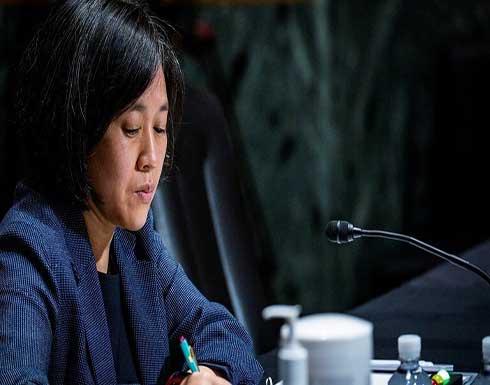 واشنطن: سنتطرق للممارسات التجارية الصينية غير النزيهة خلال المحادثات مع بكين