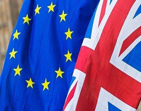 قادة الاتحاد الأوروبي يوقعون رسميا اتفاق بريكست التجاري