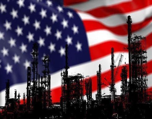 تباطؤ نمو الاقتصاد الأمريكي إلى 2 بالمئة بالربع الثاني