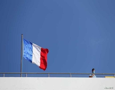 """تحقيق فرنسي بشأن التجسس على صحفيين ببرنامج """"بيغاسوس"""""""