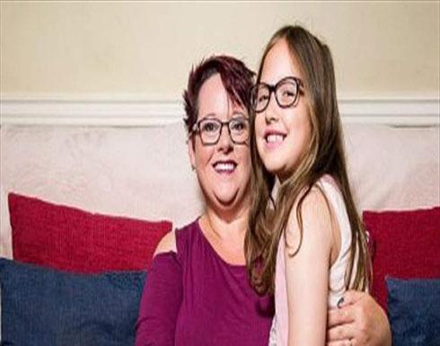بريطانية تفطم ابنتها بعد 9 سنوات