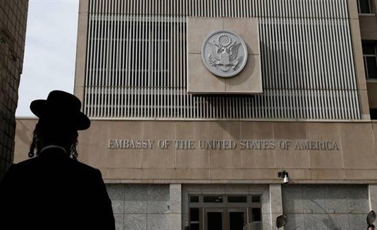 تخفيض دبلوماسي أميركي لدى الفلسطينيين بدءاً من اليوم