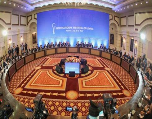 بدء اجتماعات الخبراء للمفاوضات السورية بأستانا