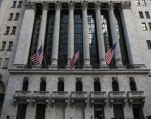 وزارة الطاقة الأمريكية تعلق بيع 12 مليون برميل نفط