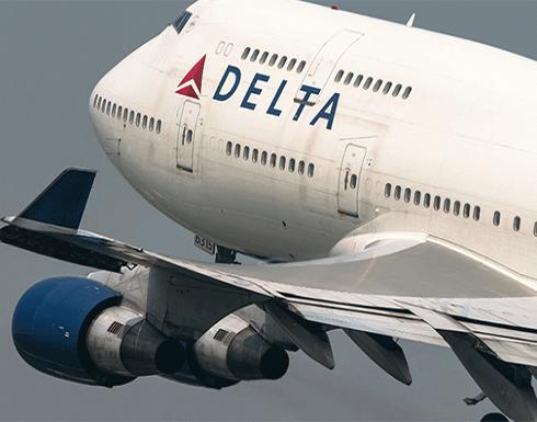 راتبها السنوي ربع مليون دولار.. طرد مضيفة طيران من وظيفتها بتهمة سرقة علبة حليب في امريكا