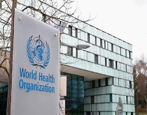 واشنطن تتعهد بـ200 مليون دولار للصحة العالمية