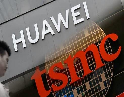 هل تستطيع أميركا كبح هواوي أم أن الصين لها رأي آخر؟