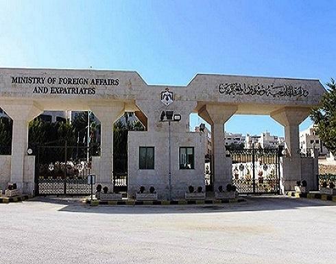 """بيان من """"الخارجية """" حول وفاة طالب اردني بالجزائر"""