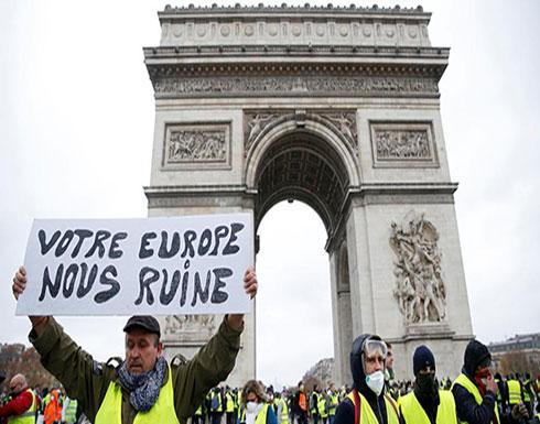 """باريس..""""السترات الصفراء"""" تعلن أنها لن تفاوض الحكومة"""