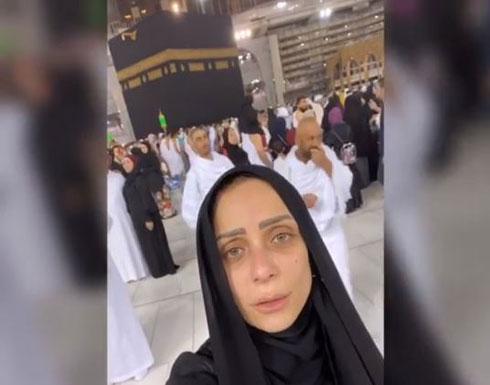 شاهد : ريم البارودي تبث فيديو من أمام العكبة: أحلى مكان في الكون