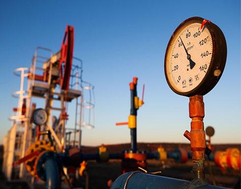 """اتفاق """"مبدئي"""" لنقل الغاز الروسي لأوروبا عبر أوكرانيا"""