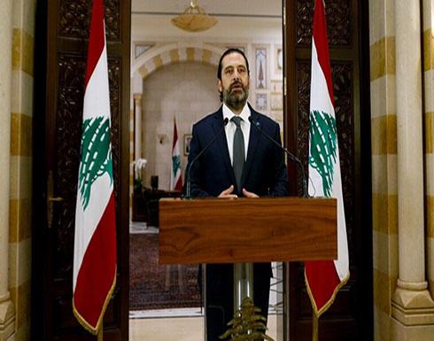 الحريري بصدد الدعوة إلى جلسة حكومية غدا لإقرار ورقة الإصلاح الاقتصادي