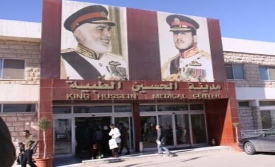 نقل مواطنة أردنية تعرضت لحادث سير في السعودية الى مدينة الحسين الطبية