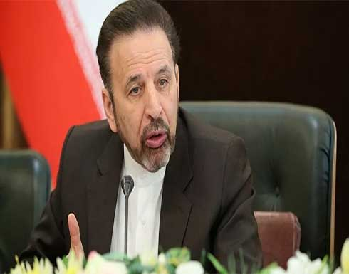 إيران: مفاوضات فيينا لا تشمل السياسية الخارجية أو البرنامج الصاروخي