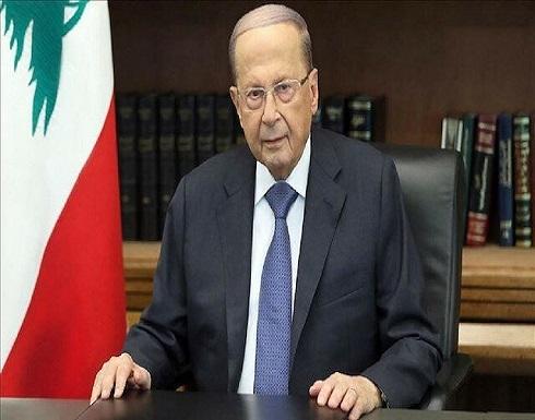 """لبنان.. عون يطالب """"المركزي"""" بالعمل على ضبط سعر الصرف"""