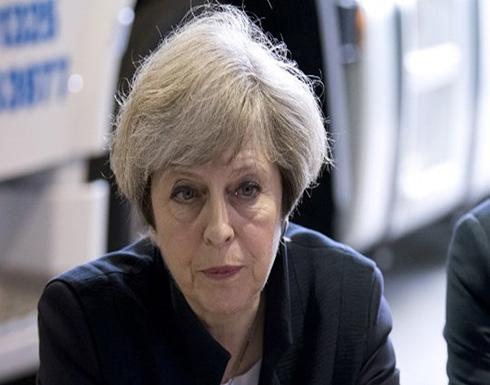 """بريطانيا تبدأ غداً جولة جديدة من المفاوضات حول """"بريكست"""""""