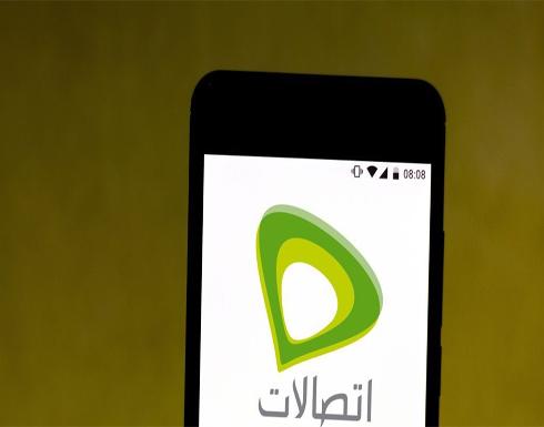 """""""إتصالات"""".. أقوى علامة تجارية خدمية في الشرق الأوسط وأفريقيا"""