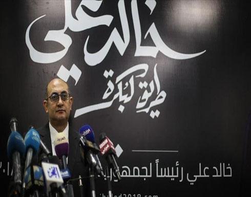 """خالد علي: لا تراجع عن خوض رئاسيات مصر ولن نرفع """"الراية البيضاء"""""""