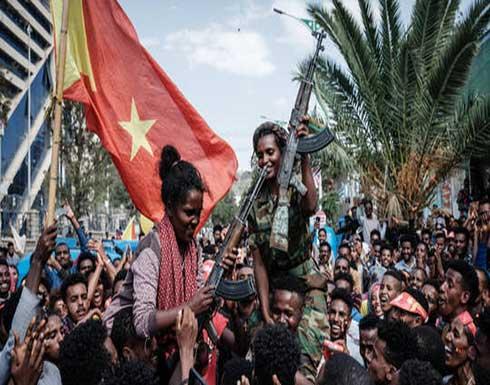 قوات تيغراي تعلن انتزاع بلدة مهمة في إثيوبيا وتتقدم جنوبا