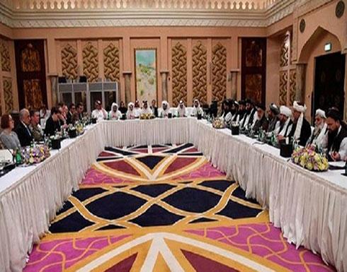 """الولايات المتحدة و """"طالبان"""" تختتمان جولة سادسة من محادثات السلام"""