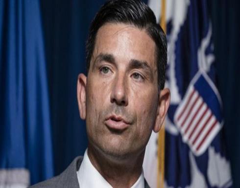 القائم بأعمال وزير الأمن الداخلي الأمريكي سيستقيل من منصبه