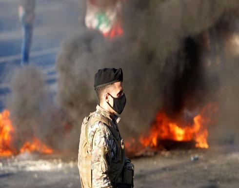 لبنان يجمد تراخيص حمل الأسلحة لأجل غير مسمى