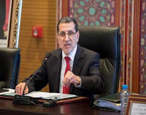 أول تعليق رسمي في المغرب على أحداث منطقة العرجة الحدودية