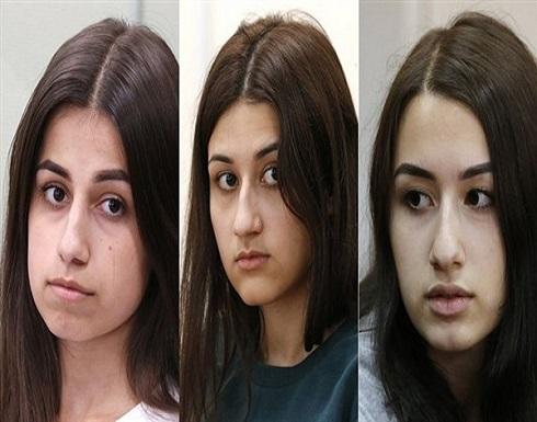 قتلن والدهن بـ 30 طعنة.. قصة الشقيقات الثلاث مع أب منحرف سلوكيا في موسكو