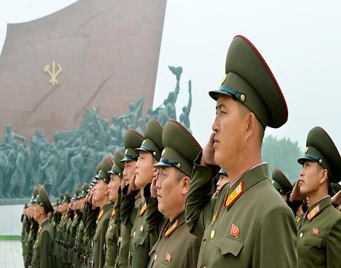 كوريا الشمالية :  أمامنا طريق وحيد والموت المحتم ينتظر أمريكا