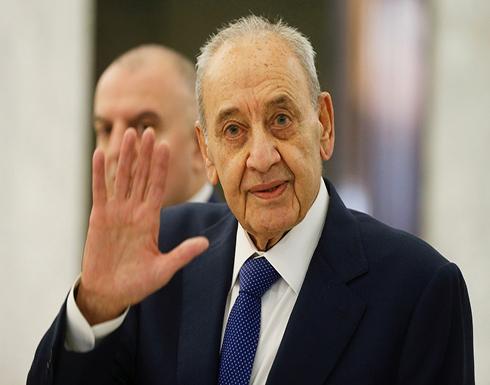بري عن زيارة الوفد العراقي للبنان: ما أعلن عنه مشجع وما لم يعلن مشجع أكثر!