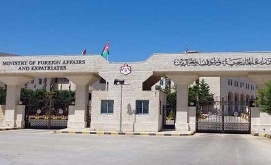 الأردن يدين استهداف محطة كهرباء في العراق
