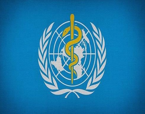 """""""الصحة العالمية"""": خيبة أمل لعرقلة الصين التحقيق في مصدر كورونا"""
