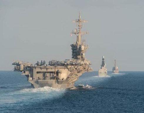 حاملة طائرات أميركية تعبر مضيق هرمز وسط توتر مع إيران