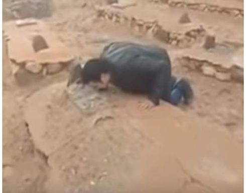 فيديو مؤثر : لحظة عثور الفنان ربيع القاطي على قبر والده بعد 38 عامًا من البحث